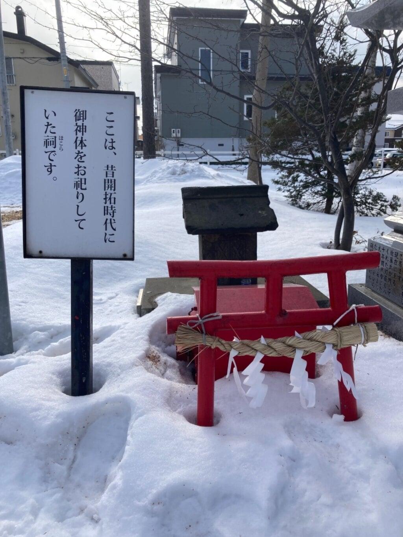 山本稲荷神社の末社
