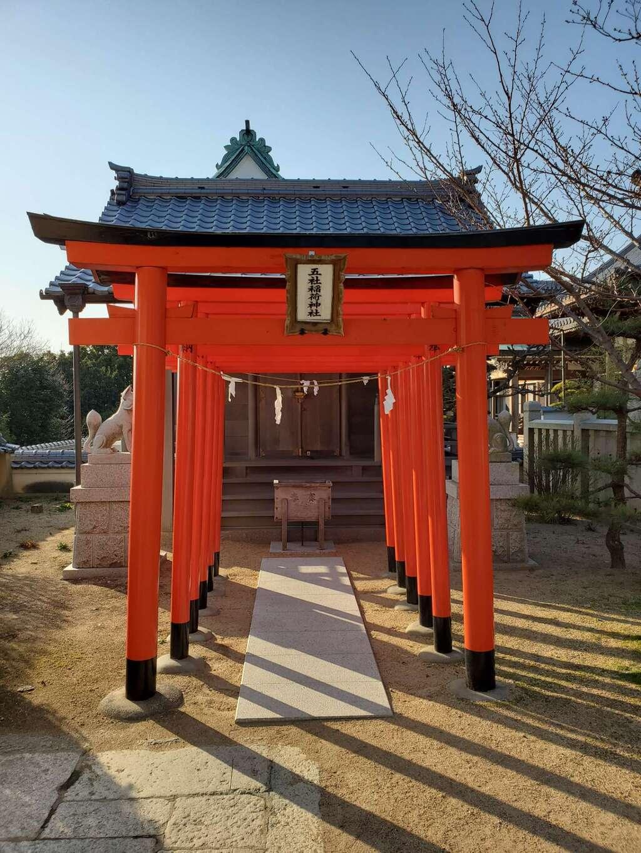 柿本神社の末社