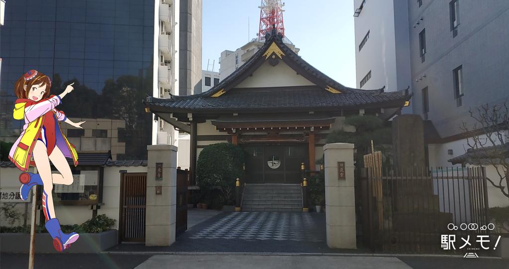 一乗寺の山門