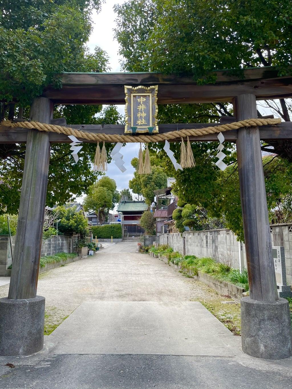 中井神社の鳥居