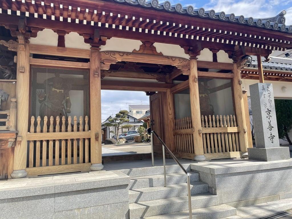 京善寺の山門