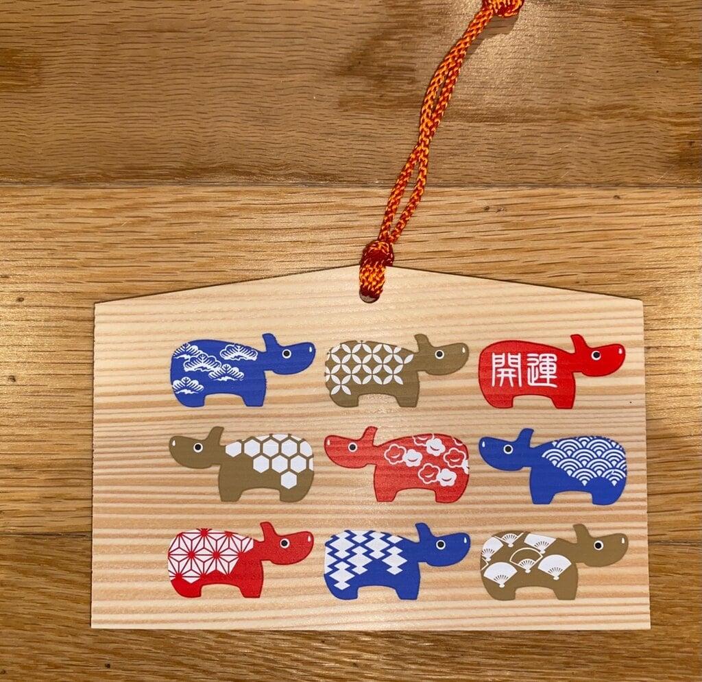 滑川神社 - 仕事と子どもの守り神の絵馬