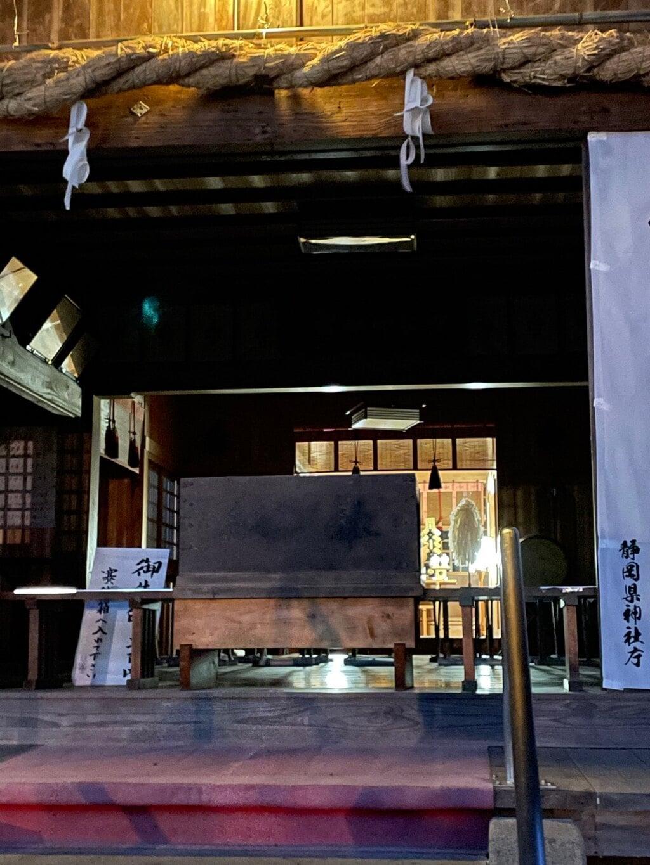 伊勢神明社(静岡県)