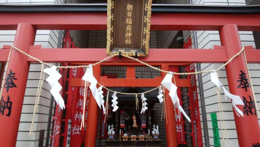 朝日稲荷神社の建物その他