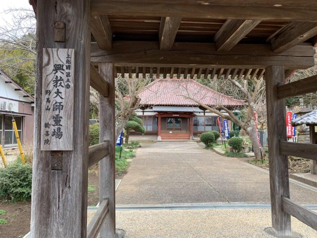 歓喜院の山門