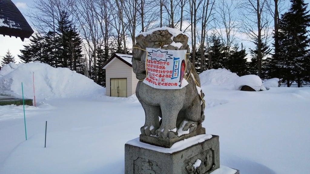 風連神社の狛犬
