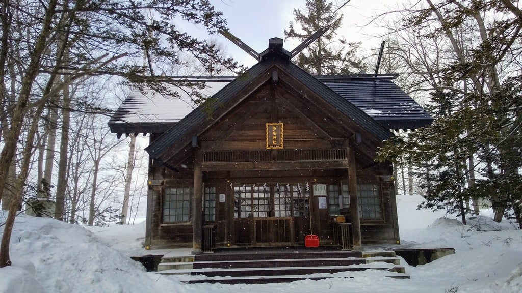 多寄神社(北海道)