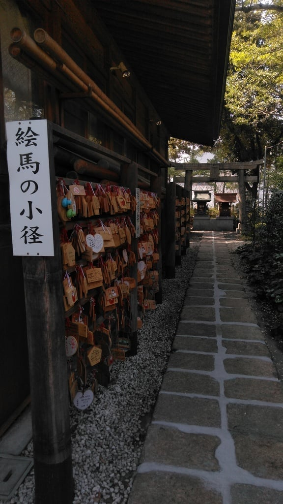 小倉祇園八坂神社の絵馬