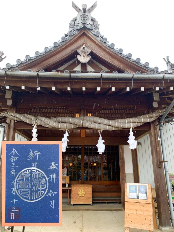 御嶽神社茅萱宮の本殿