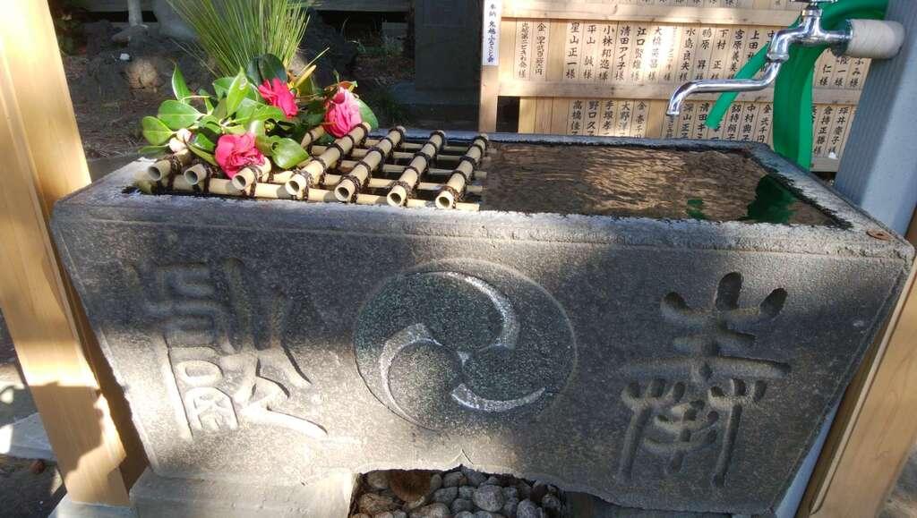 神明社の手水