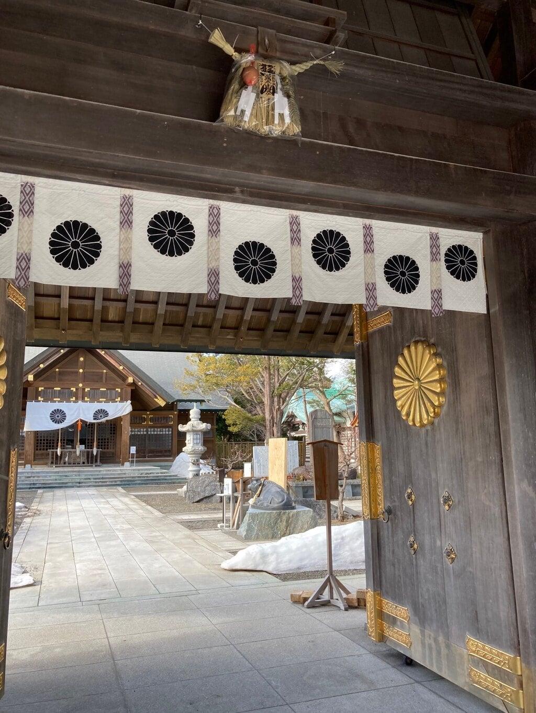 刈田神社の山門