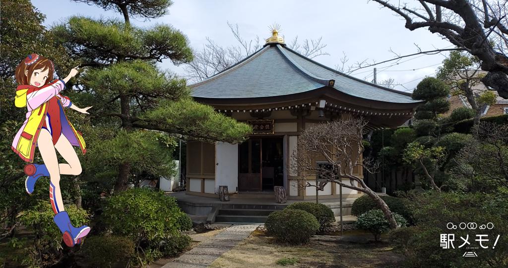 光増寺の建物その他