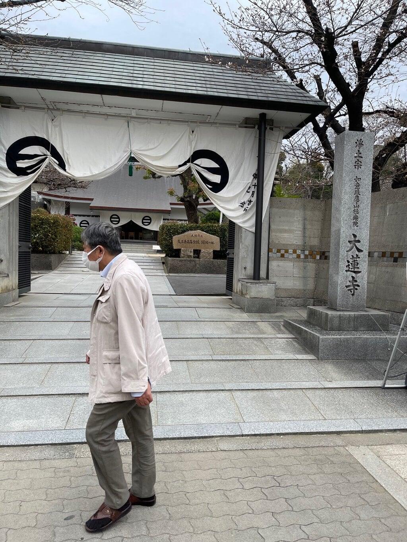 大蓮寺の山門