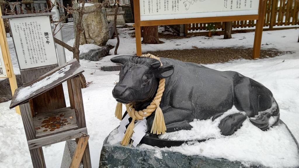 刈田神社の体験その他