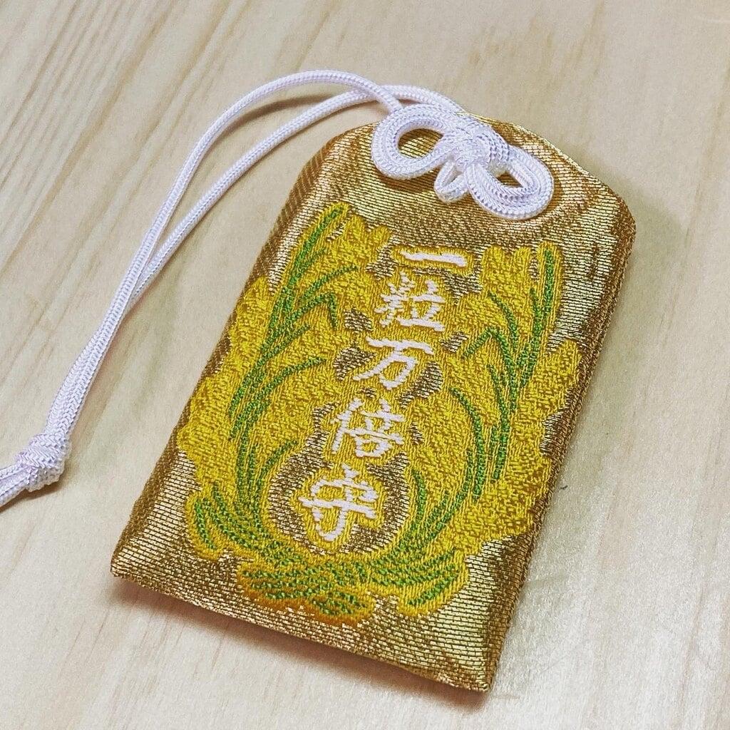 札幌諏訪神社のお守り