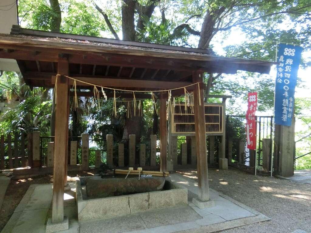 安居神社の手水