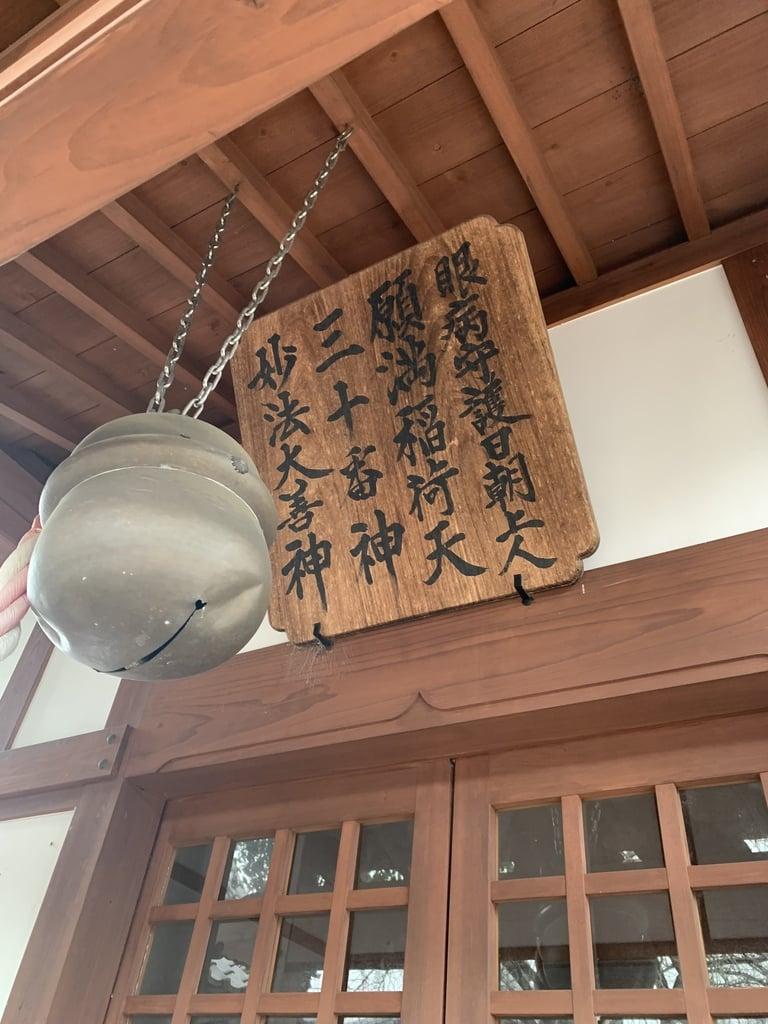 妙建寺の末社