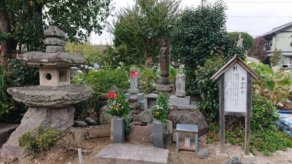 大雲院(鳥取県)