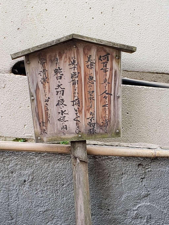 東光寺別院桜ヶ池不動院の建物その他