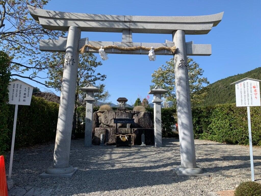 熊野本宮大社産田社の本殿