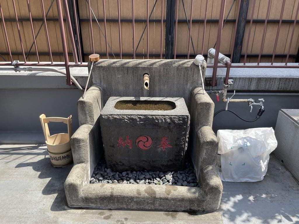 朝日稲荷神社の手水