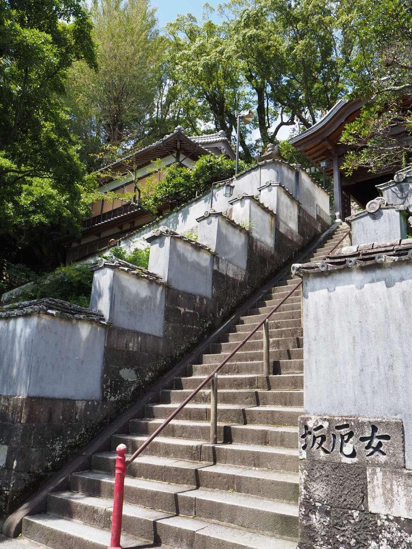 薬王寺(徳島県)