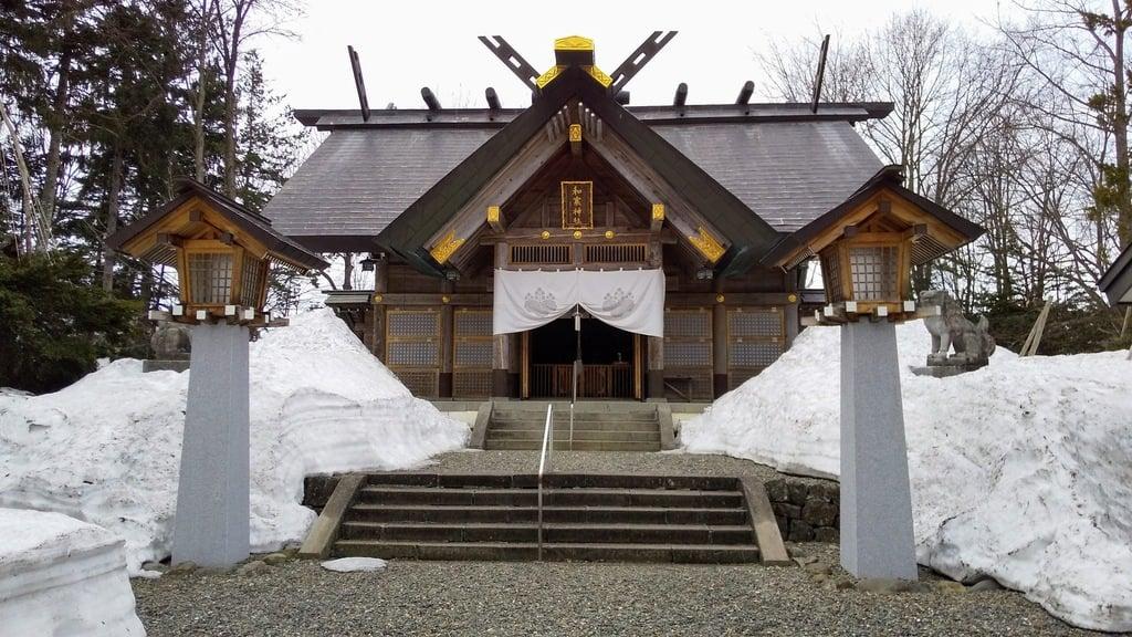 和寒神社(北海道)
