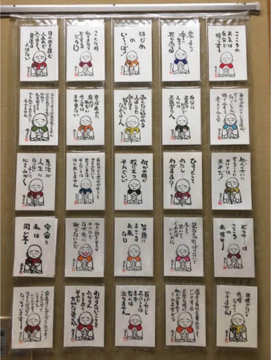 密蔵院(東京都)