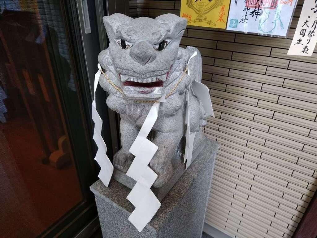 剣神社の狛犬