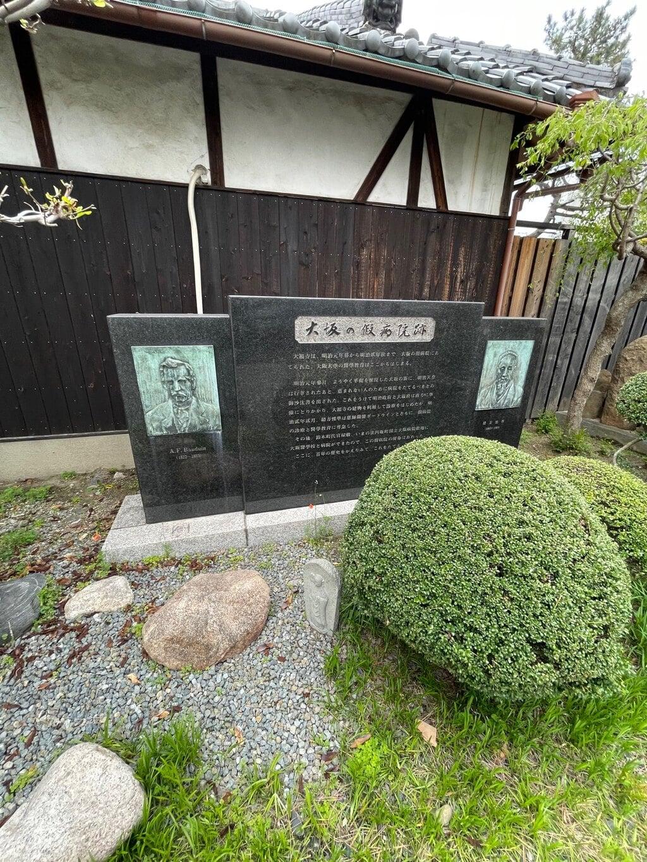 大福寺(大阪府)
