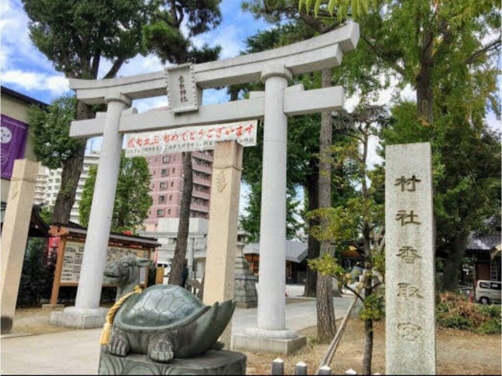 亀戸香取神社の鳥居