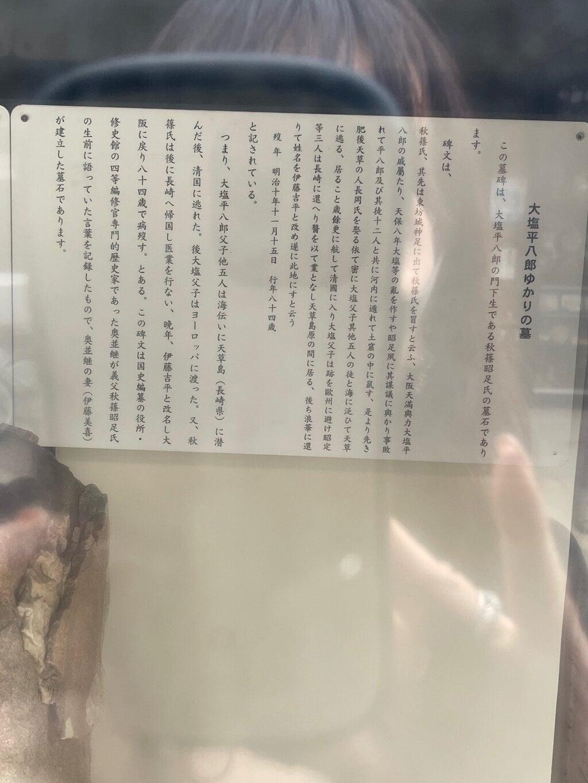 龍淵寺の歴史