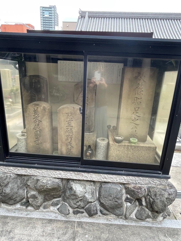 龍淵寺のお墓