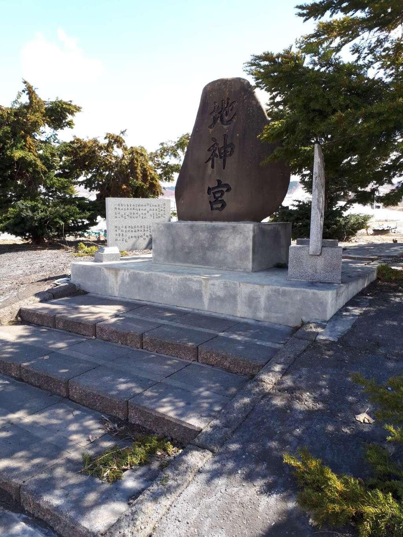 市来知地神宮(北海道)