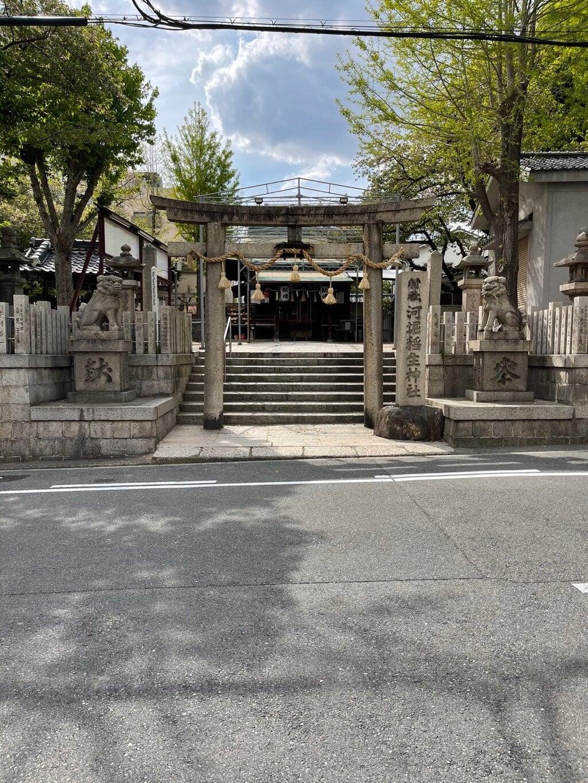 河堀稲生神社の鳥居