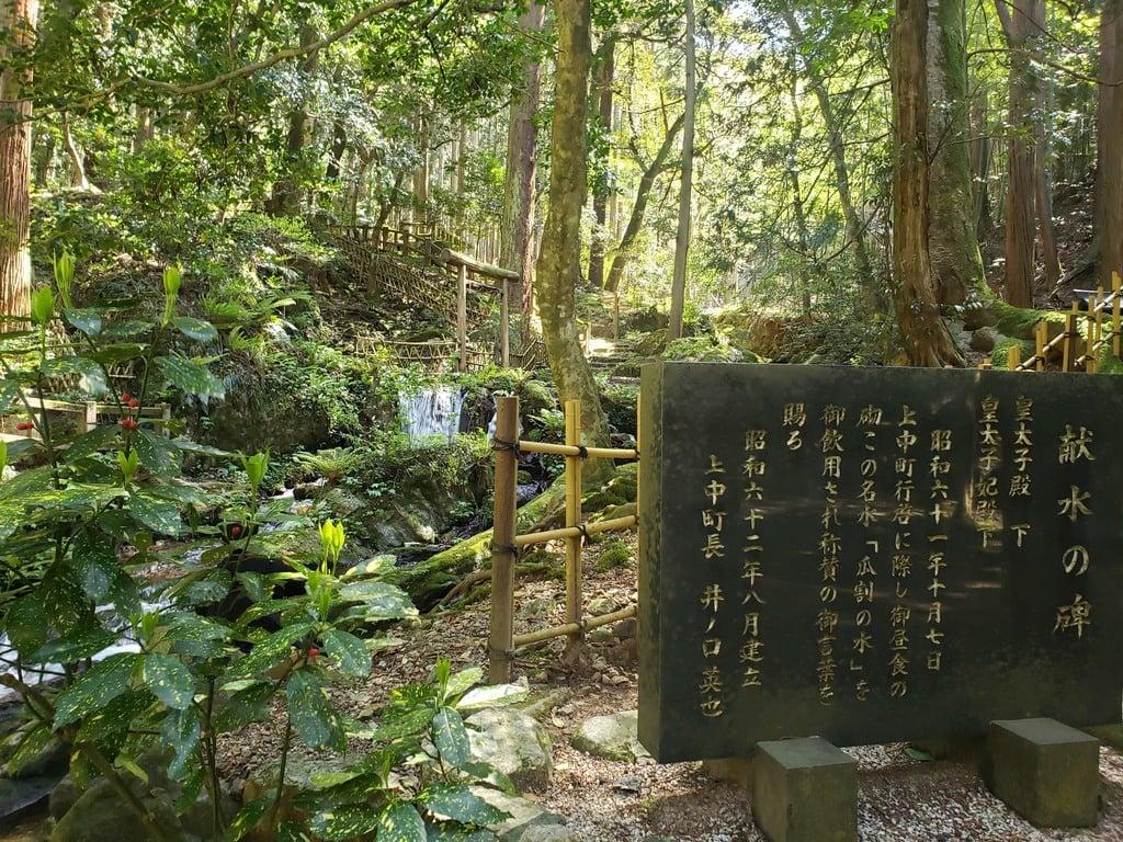 天徳寺の歴史
