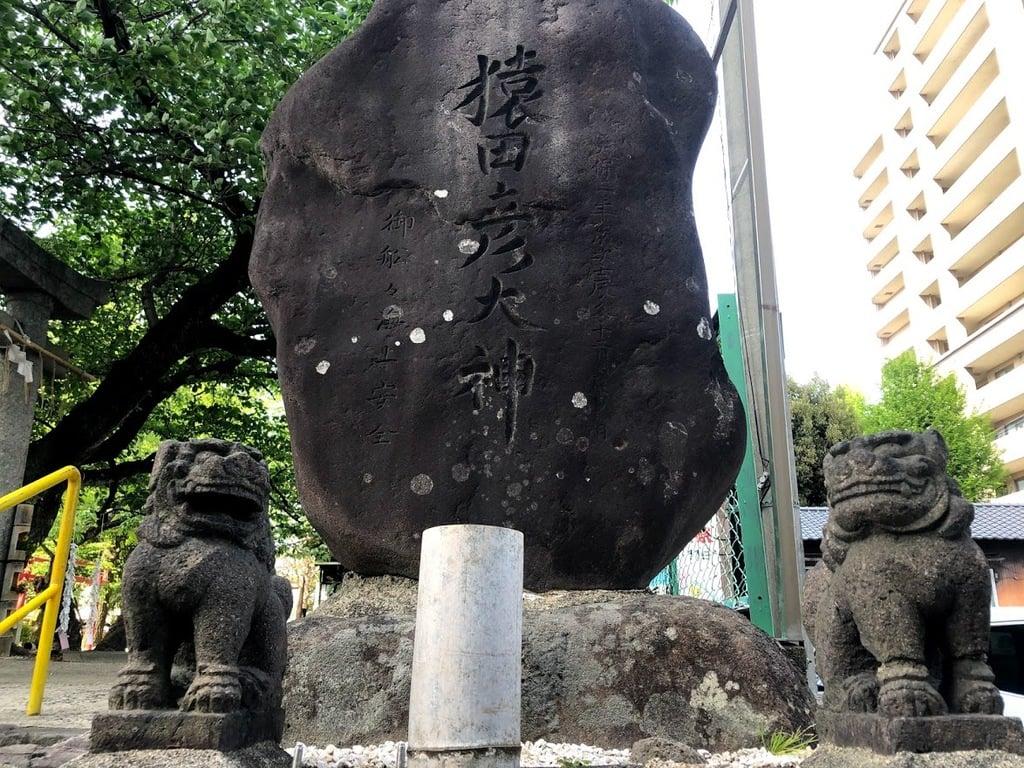 日吉神社(福岡県)
