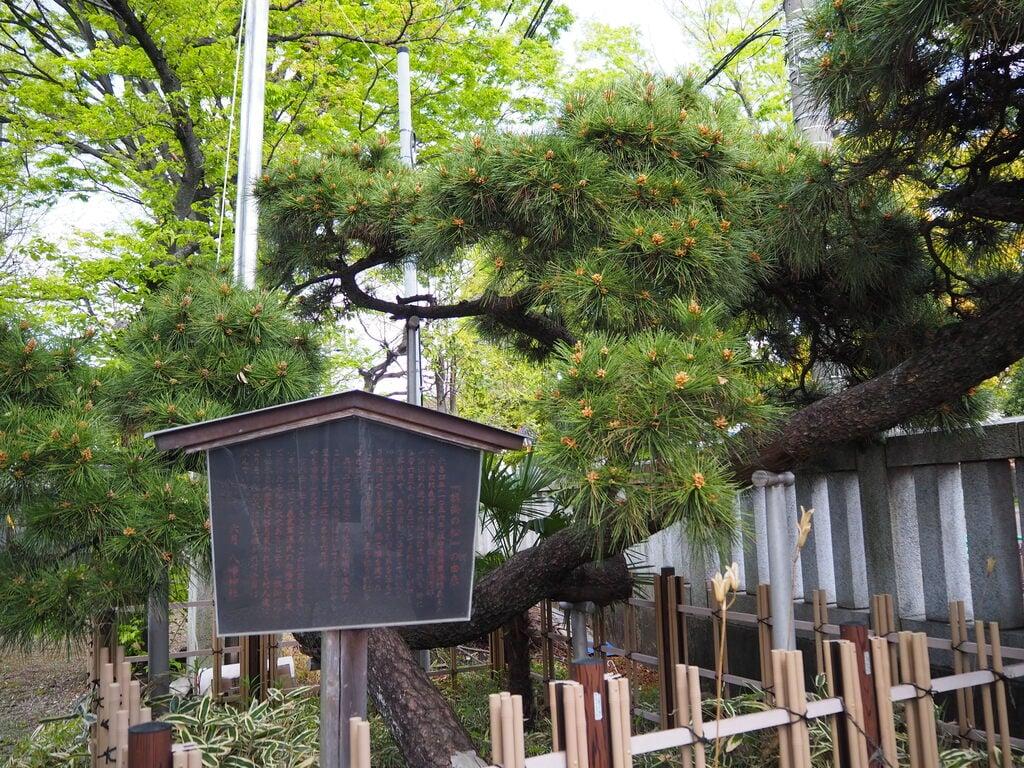六月八幡神社(東京都)