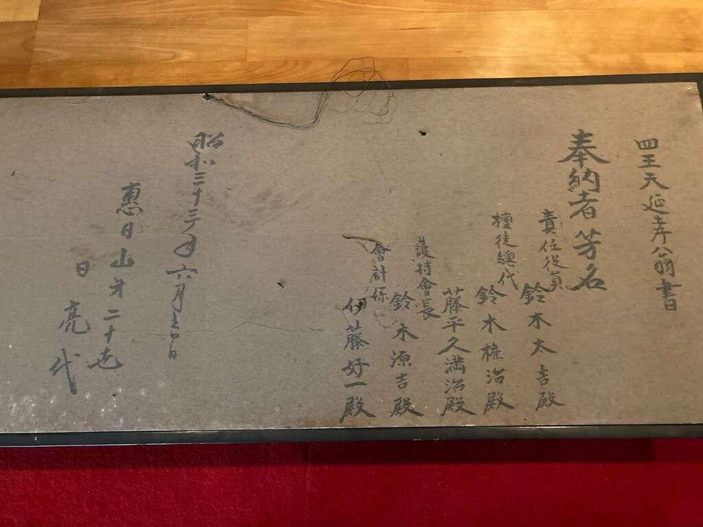 蓮久寺(千葉県)