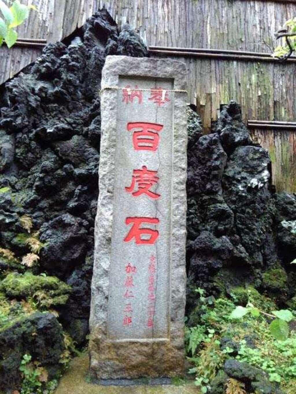 於三稲荷神社の塔