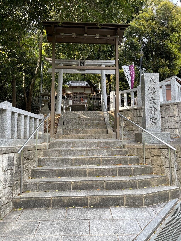 八幡大神宮(大阪府)