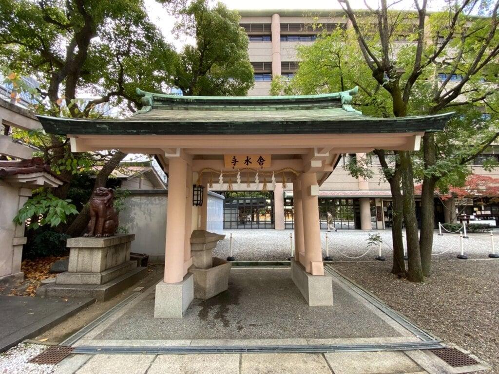 坐摩神社の手水