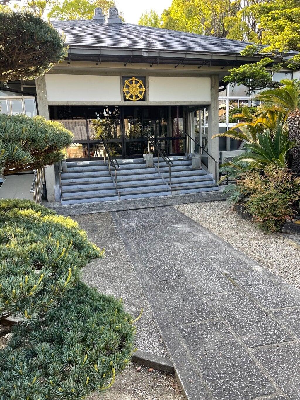 稱念寺(大阪府)