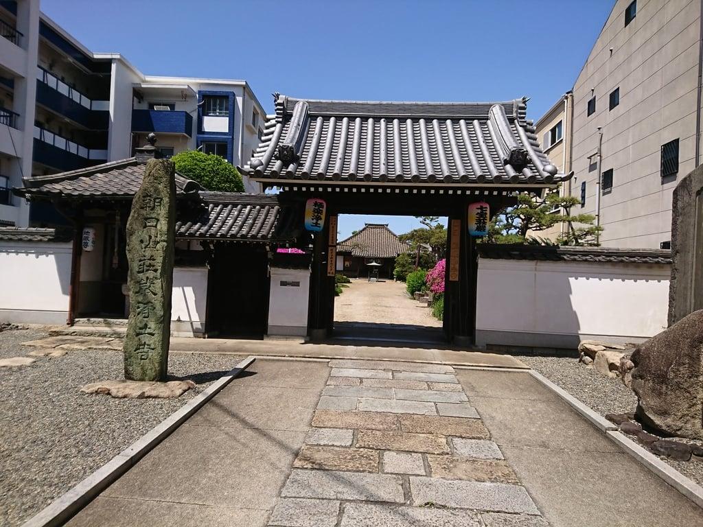 荘厳浄土寺の山門