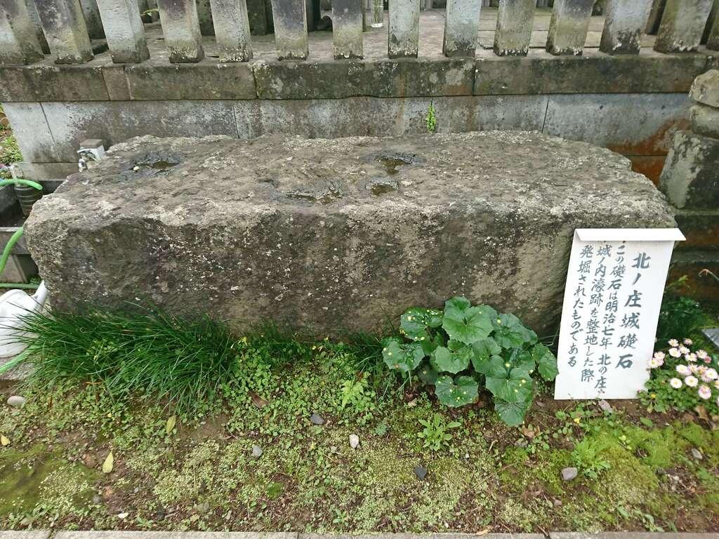 西光寺(福井県)