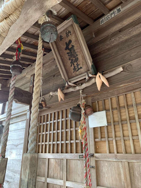 七滝神社の建物その他