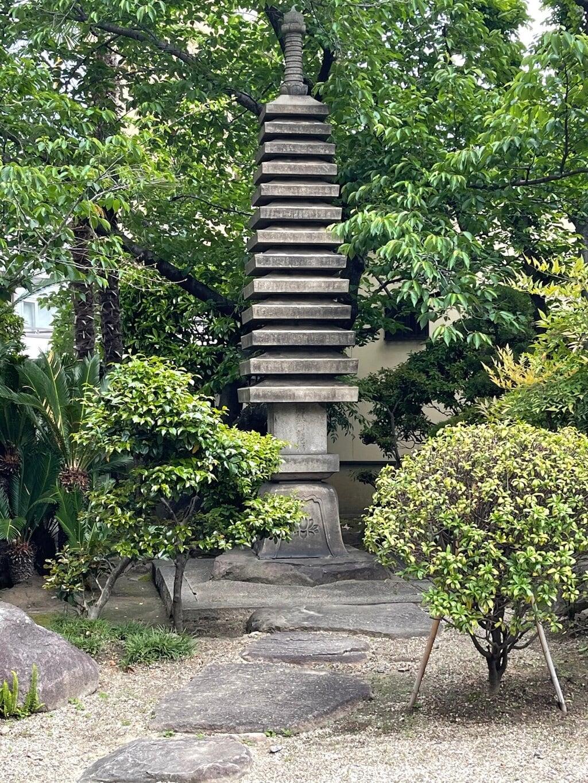 正念寺(大阪府)