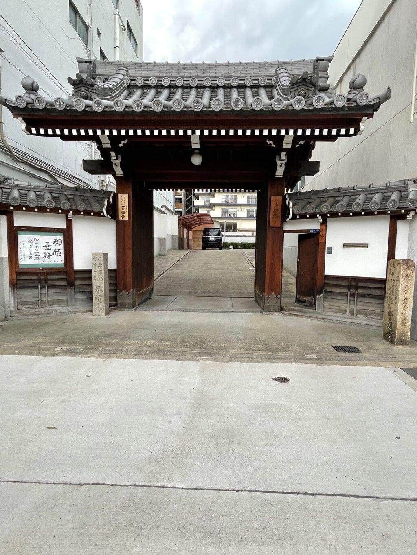 誓願寺(大阪府)
