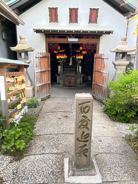 持明院(大阪府)