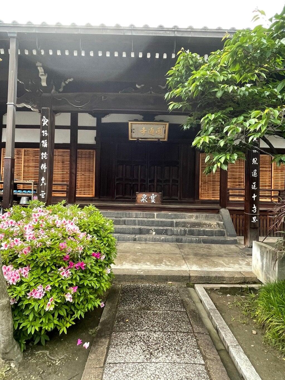 圓通寺(大阪府)